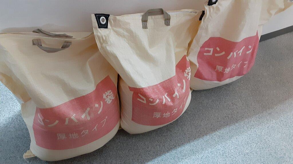 鹿児島 デイサービス スター倶楽部 農家直送 新鮮米