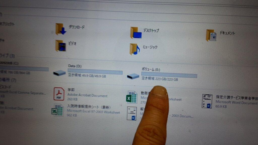 鹿児島 デイサービス スター倶楽部 ノートパソコン SSDフォーマット