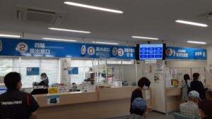 鹿児島 デイサービス スター倶楽部 軽自動車協会1