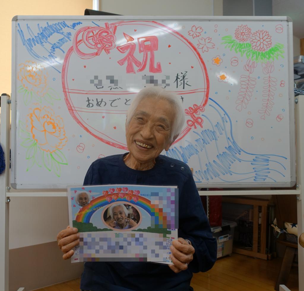 鹿児島スター俱楽部よしの 誕生日会 メッセージカード