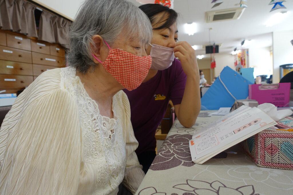 鹿児島スター俱楽部よしの 発声練習 言語訓練