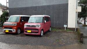 鹿児島 デイサービス 地域密着型通所介護事業 スター倶楽部かんまち 駐車場ブロック塀