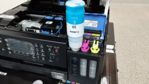 鹿児島 デイサービス 地域密着型通所介護事業 スター倶楽部 複合機 G7030 インク補充