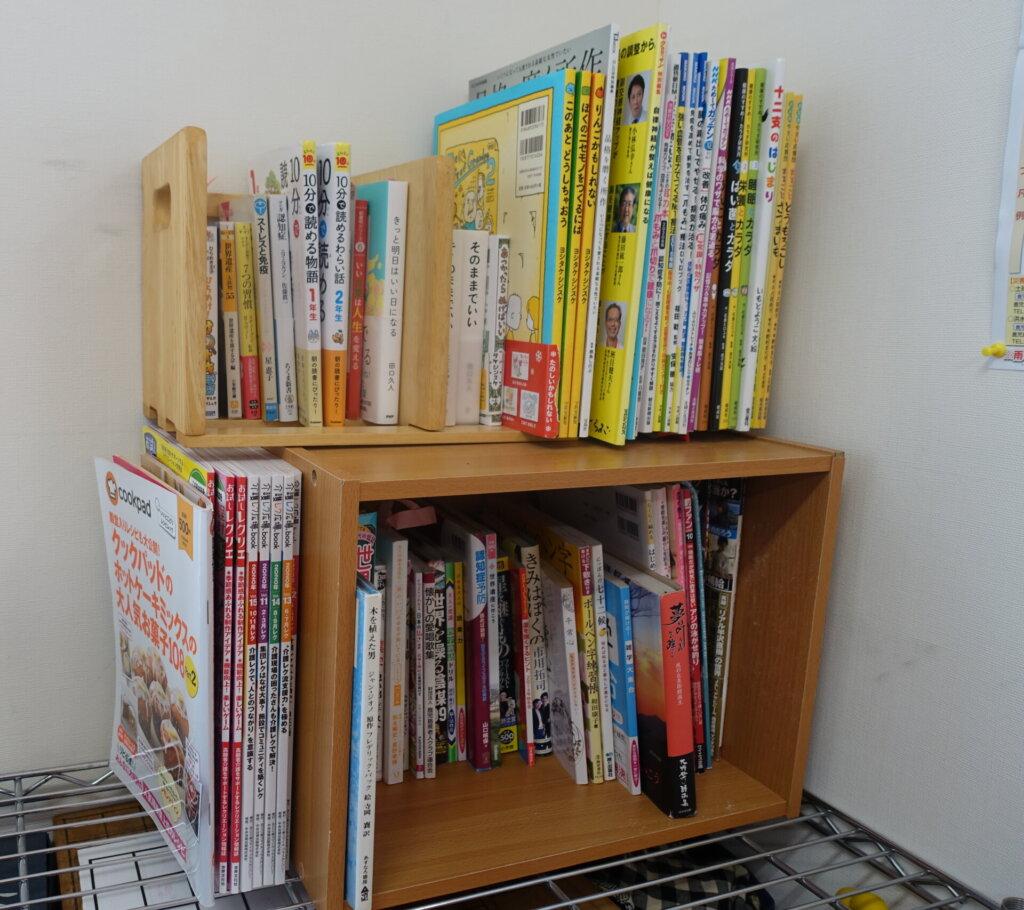 鹿児島スター俱楽部よしの 図書コーナー 読書