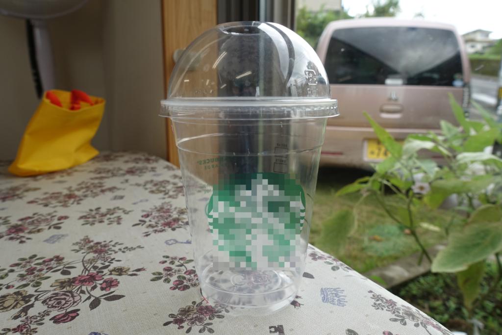 鹿児島スター俱楽部よしの コーヒーカップ 手作り