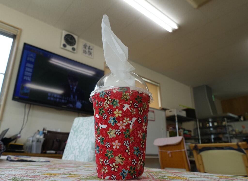 鹿児島スター俱楽部よしの コーヒーカップ ティッシュ箱