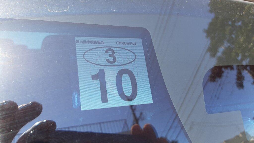 鹿児島 デイサービス 地域密着型通所介護事業 スター倶楽部 送迎車 車検ステッカー