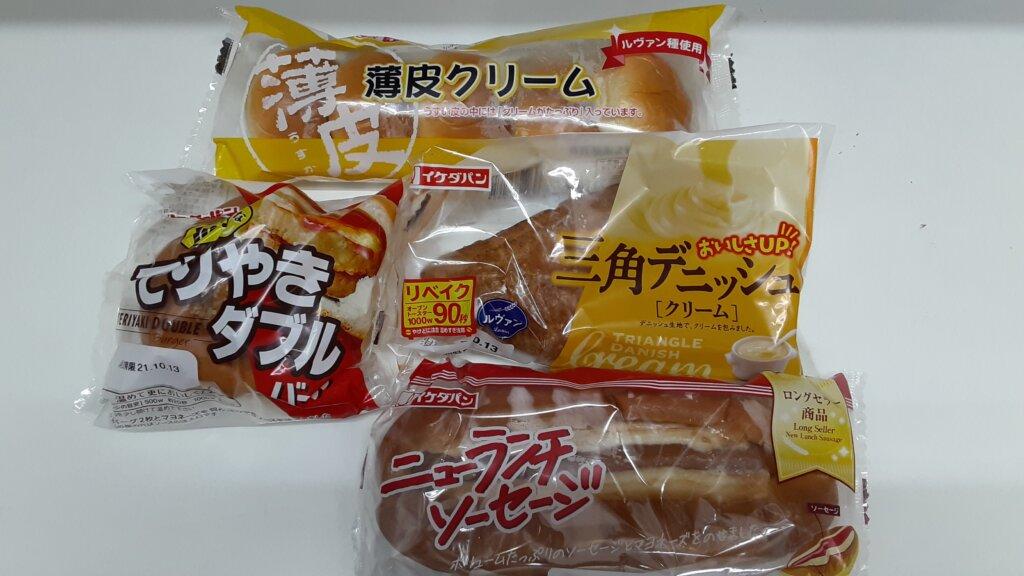 鹿児島 デイサービス 地域密着型通所介護事業 スター倶楽部 菓子パン