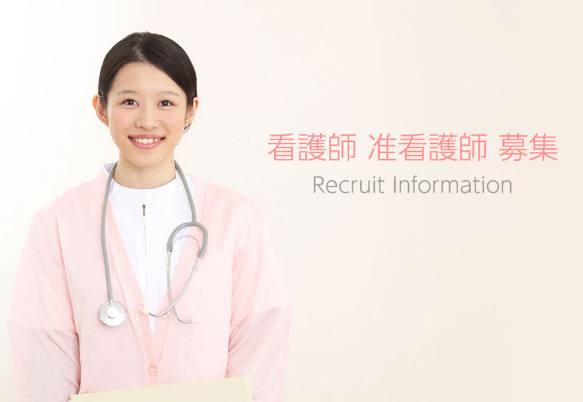 鹿児島 デイサービス 看護師 准看護師 募集 採用情報 株式会社デイサポートステーション