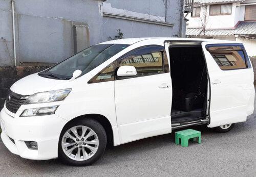 鹿児島 デイサービス 株式会社デイサポートステーション 1日の流れ送迎車種紹介 トヨタ ヴェルファイア 新型 2020